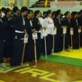 Follow UKM Setia Hati Terate Universitas Airlangga mempunyai kegiatan rutin 2 tahunan yg disebut Airlangga Cup Piala Rektor. Pertama diselenggarakan pada tahun 2008 dengan peserta […]