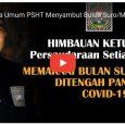 Follow Himbauan Ketua Umum PSHT, Kang Mas DR.Ir. Muhammad Taufiq, S.H, M.Sc dalam menyambut Bulan Muharram1442 H ditengah Pandemi Covid-19. Simak video nya dibawah ini. […]